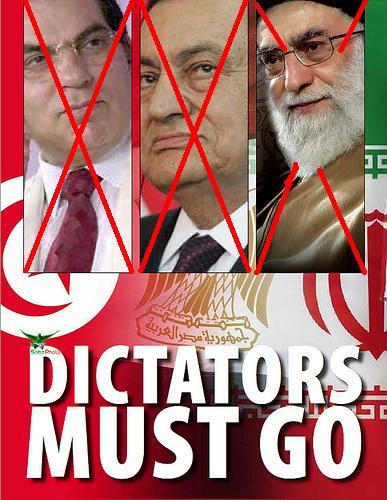Diktatori moraju otići